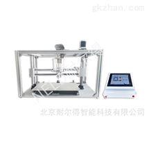 混凝土桌面3D打印机