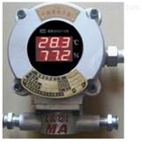 隔爆型温湿度记录仪型号:NA511-BWSJ158