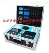 便携式五合一水质分析仪 型号:M401760