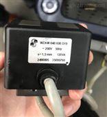 Magnet-Schultz 电磁铁 35000760