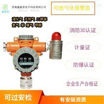 专业生产天燃气泄漏报警器?