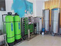 苏州反渗透纯水设备|苏州水处理设备厂家