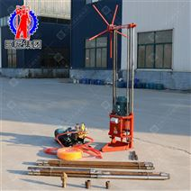 岩心钻机QZ-2A三相电取样钻机岩心取出器