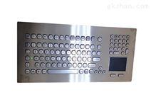 嵌入式防暴金属工控键盘带触摸板