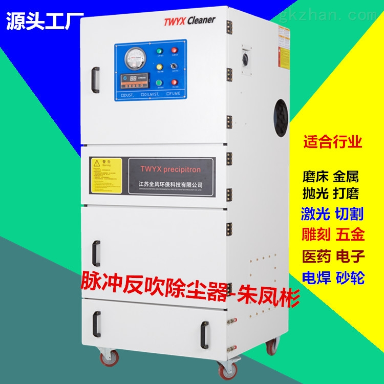 深圳激光非金属切割机除尘机吸尘器