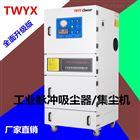MCJC-15南京激光切割烟雾吸尘器