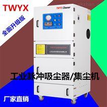 东莞大型数控激光切割机粉尘吸尘器