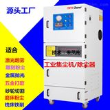 MCJC-7500韶关金属打磨抛光粉尘吸尘器