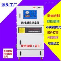 无锡大型数控激光切割机粉尘吸尘器