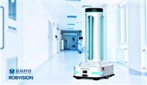 测温消毒机器人