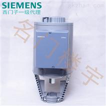 德国SKB62电动液压执行器