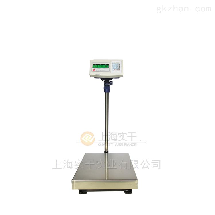 4-20毫安继电器控制输出电子台秤