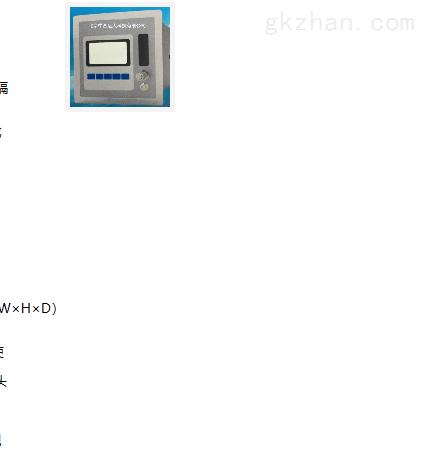 在线露点仪型号:ZXBLD-X