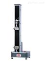薄膜塑料拉伸试验机