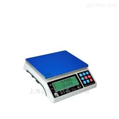 针式打印标签电子桌称,不锈钢无线桌秤