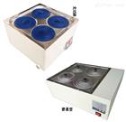 型号:MW166-HH-4A 不锈钢数显水浴锅 型号:MW166-HH-4A