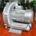 供应工业灌装设备专用高压真空泵