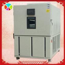新型式快速温度变化试验机维修/直销厂家