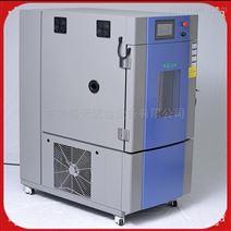 恒温恒湿试验箱/升温降温测试直销/维修厂家