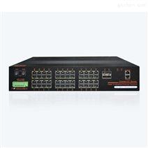 48GE+4GSFP三层万兆工业以太网交换机