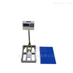 电子台秤带打印400*500mm电子台秤