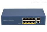 HCL1110PG-LI  10口上联千兆 PoE交换机