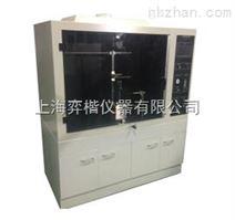 上海弈楷仪器EK30020 UL94塑料水平垂直燃烧试验机