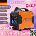 HS2000IS2KW静音数码变频发电机 220V便携式
