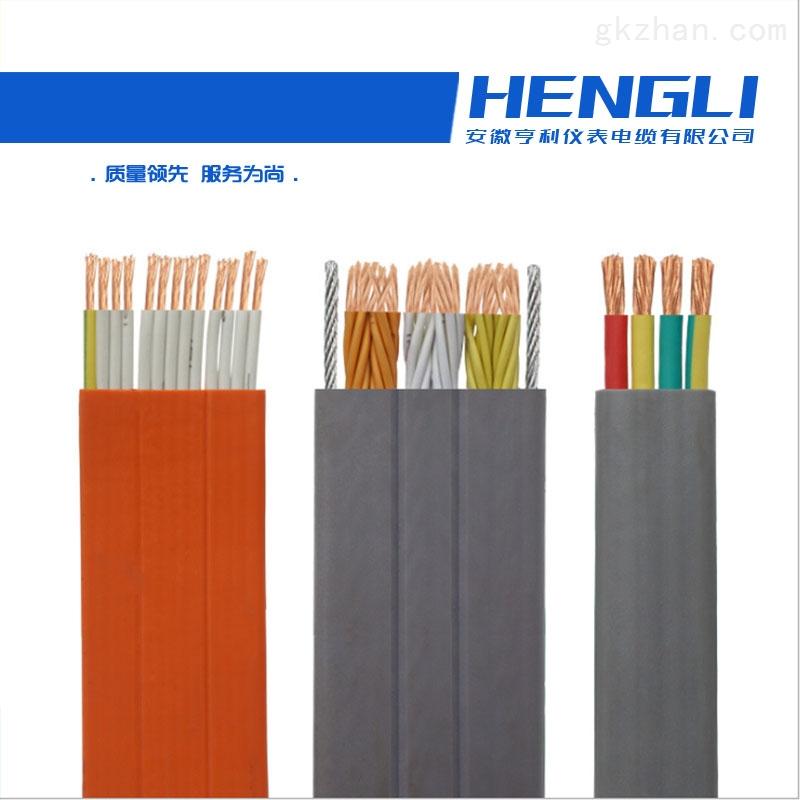 高温扁电缆YFGRPB梅花型14芯编织