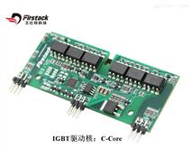 IGBT驱动 ,F3L200R07PE4驱动,数字驱动