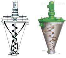 ZSH系列大开门螺带式锥形混合机