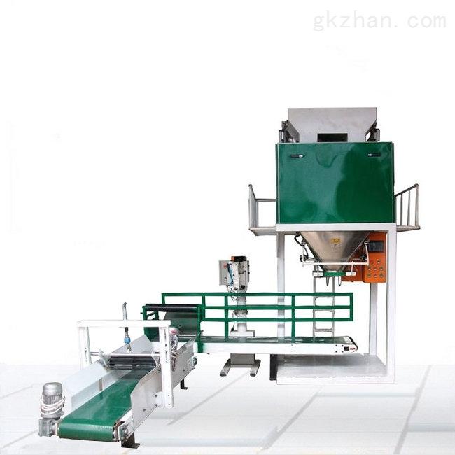 固定式半自动生物质颗粒计量包装秤50公斤