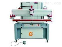 半自动丝印机C-2600H