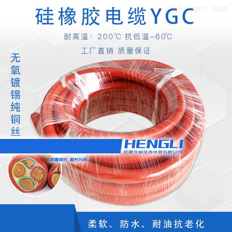 ZR-JFPGP22铠装硅橡胶电缆屏蔽低温-25敷设