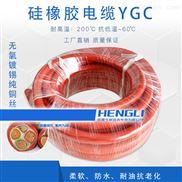 镀锡8.21导体直流电阻ZR-JFG22硅橡胶电缆