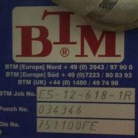 ES-12-618-1R--BTM液压缸