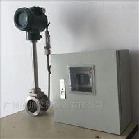LUGB智能蒸汽表 蒸汽流量計