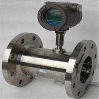 DC-LWGY渦輪流量計,廣州渦輪流量計,柴油流量計