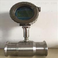 DC-LWGY-B型液體渦輪流量計