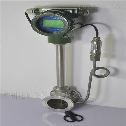 渦街流量計測氫氣