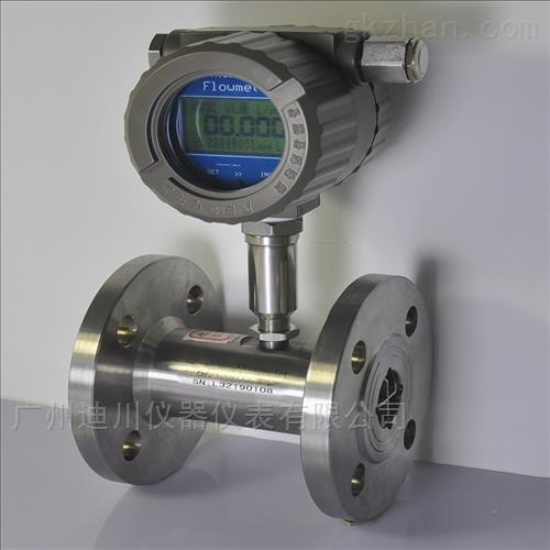 自来水测量涡轮流量计水表