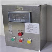 DLPL广东靠谱耐用定量控制加水系统