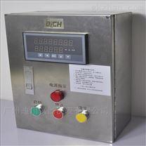 液体化工定量计量控制仪