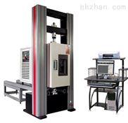 微机控制灌封胶低温拉伸试验机