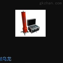 直流高压发生器型号:MS12-ZG-300kV
