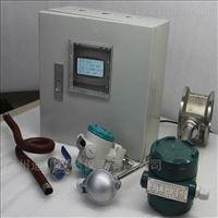LUGB2寸蒸汽流量計/3寸蒸汽流量計/4寸蒸汽流量計/5寸蒸汽流量計