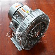 鱼塘增氧高压气泵旋涡风机