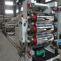 PP微发泡片材生产设备 PP发泡板材挤出机
