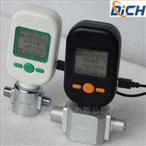 MF系列氧气,氮气,氩气,空气流量计价格