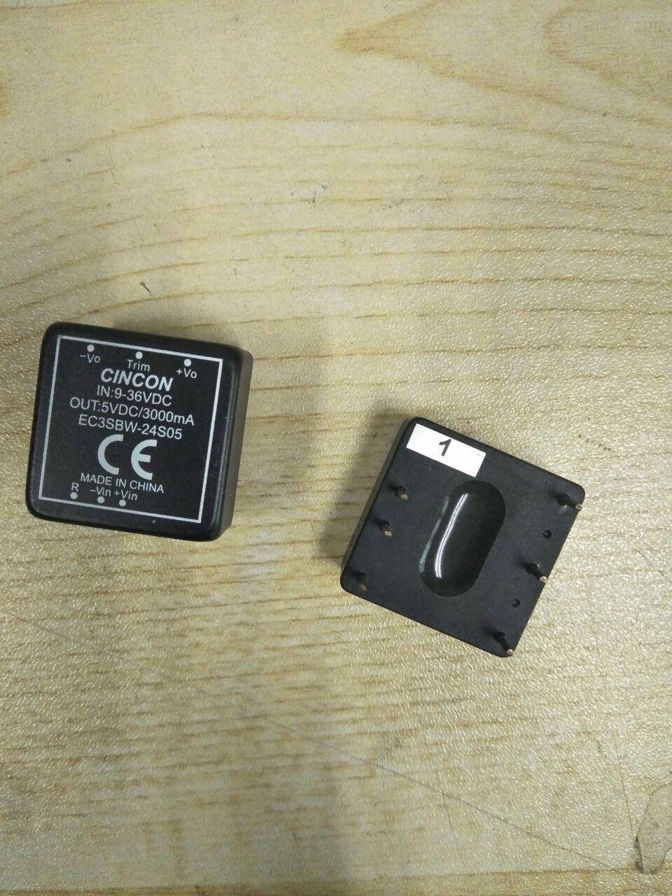 幸康高效模块电源EC3SB-48S05 EC3SB-48S12